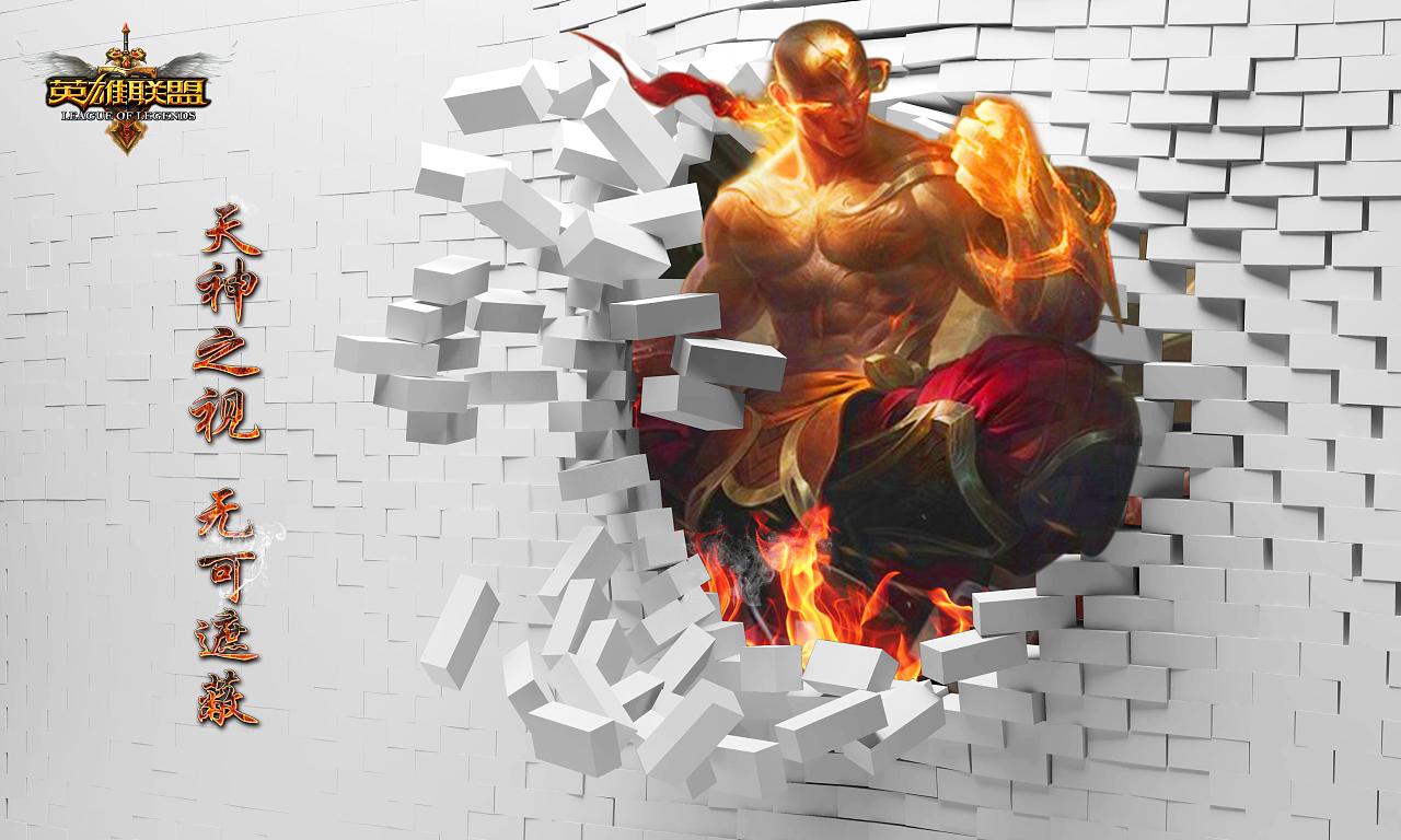 英雄联盟3d瞎子新皮肤