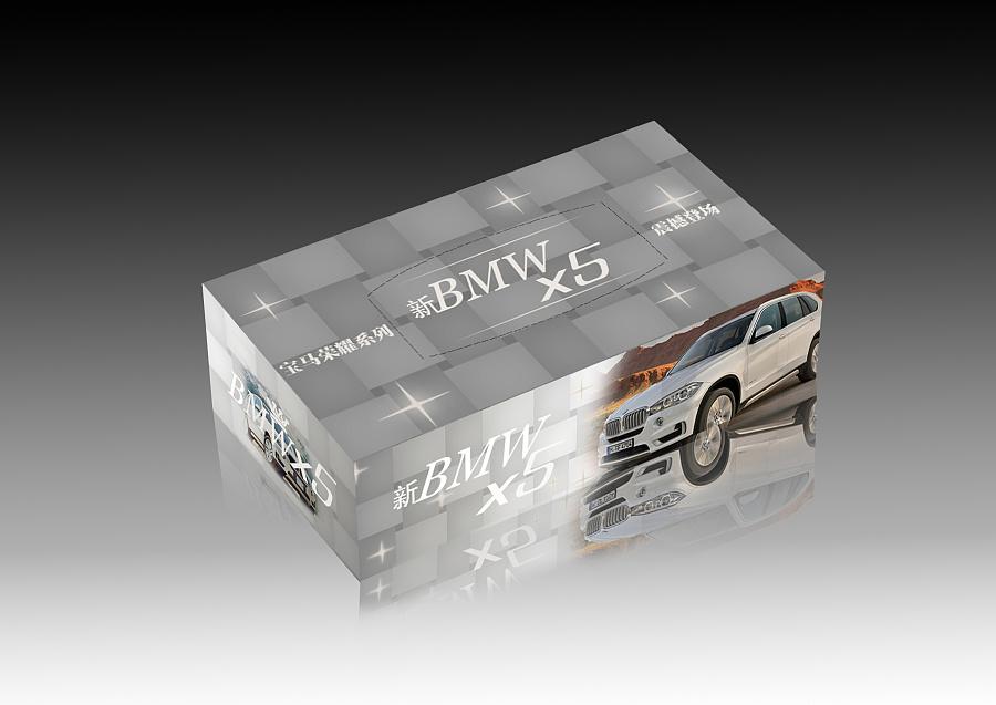 查看《纸巾盒》原图,原图尺寸:2480x1754