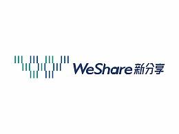 新分享 WeShare