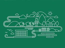 宁夏回族自治区农村环境整治品牌形象设计
