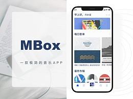 MBox —— 一款极简的音乐app练习