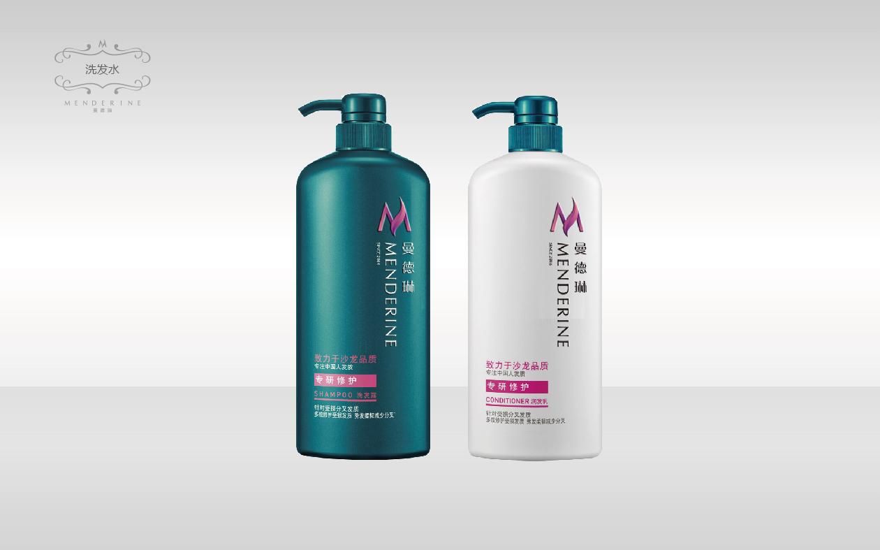 曼德琳 洗发水logo