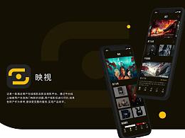映视 视频分享类app分享