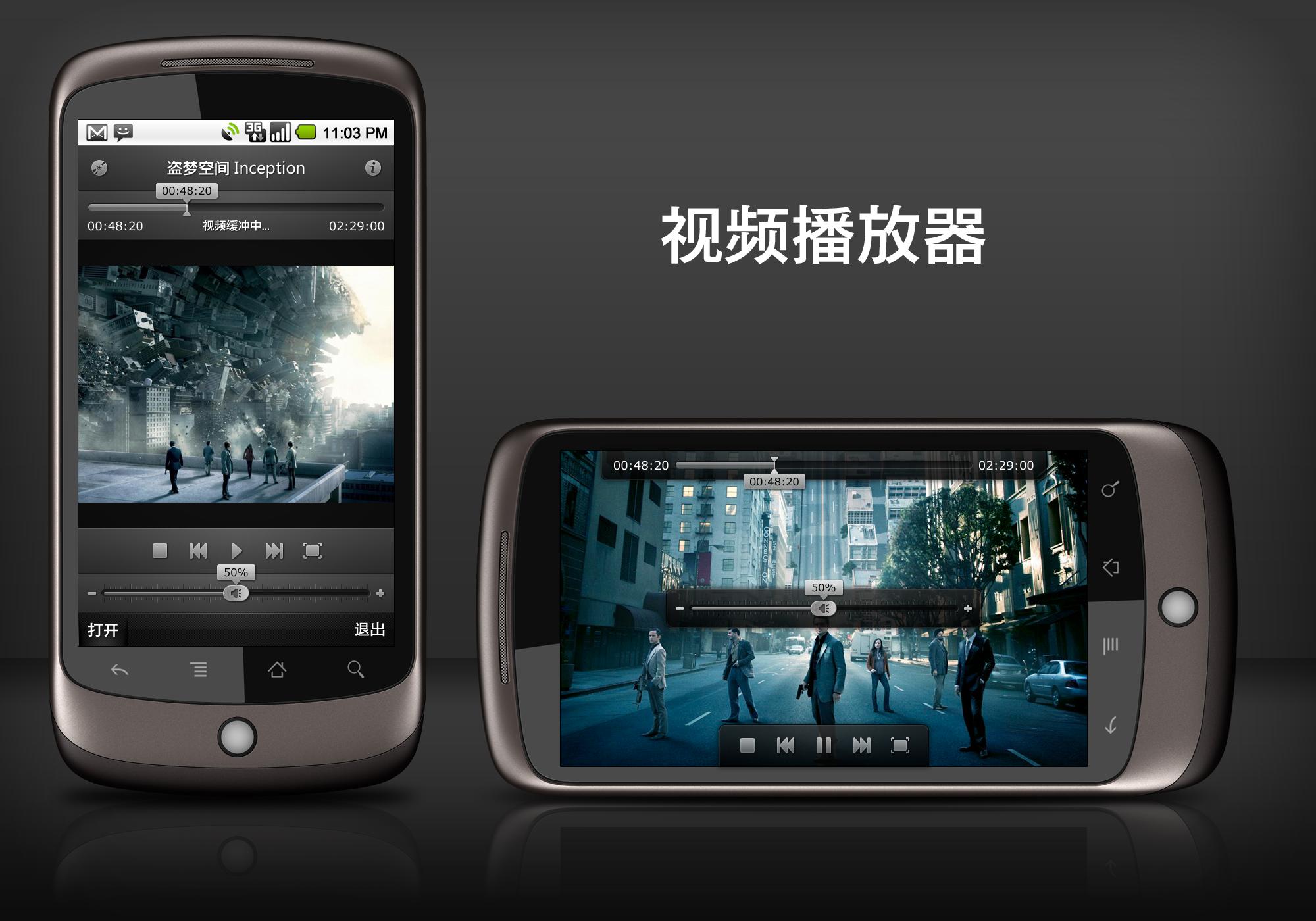 p30手机如何下载连续视频播放器歌曲