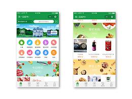 app手机应用3