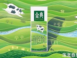 伊利Y-Milk海报集合-金典、畅轻、QQ星