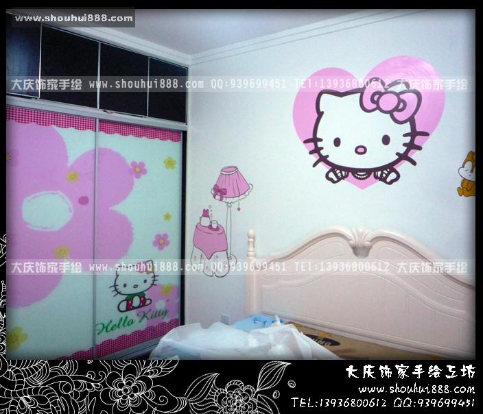 大庆手绘by粉色的kitty儿童房 大庆饰家手绘原创作品