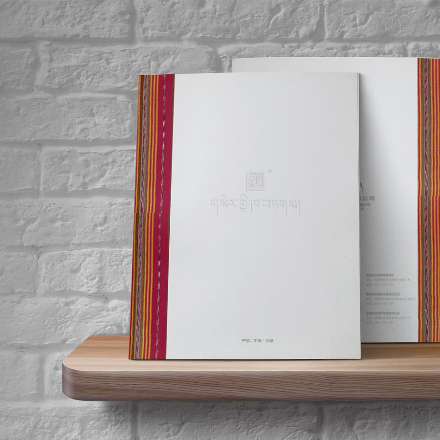 查看《藏传金哈达羊绒品牌画册设计》原图,原图尺寸:970x970