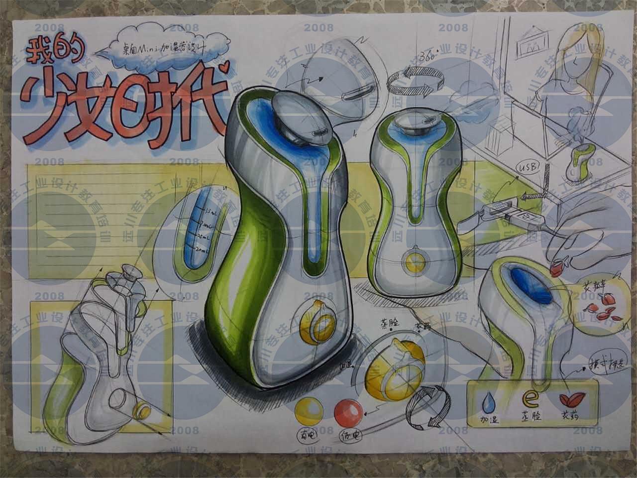 工业设计考研快题,工业设计产品手绘,远川学员手绘作品图片