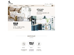 IKEN网站(装修设计类)