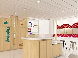 商场儿童层卫生间改造