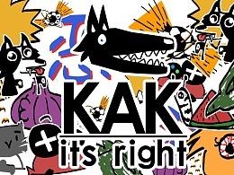 【KAK】贴纸贴纸贴你一脸的纸