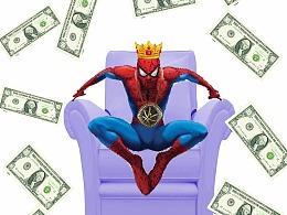蜘蛛侠国王