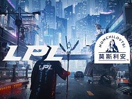ELEVISION VIDEO/莫斯利安 电竞,Z世代心中的《夺冠》