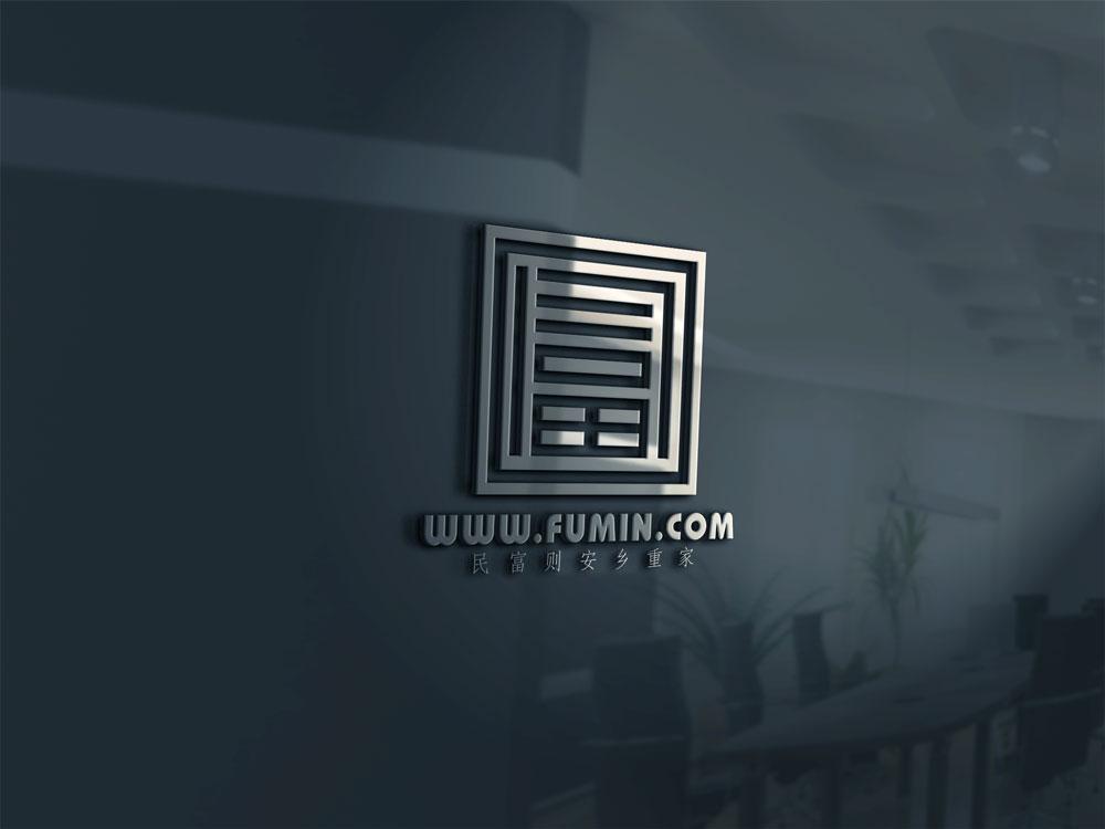 富字logo创意设计