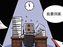 魚龍雜記社番外篇:拖延癥