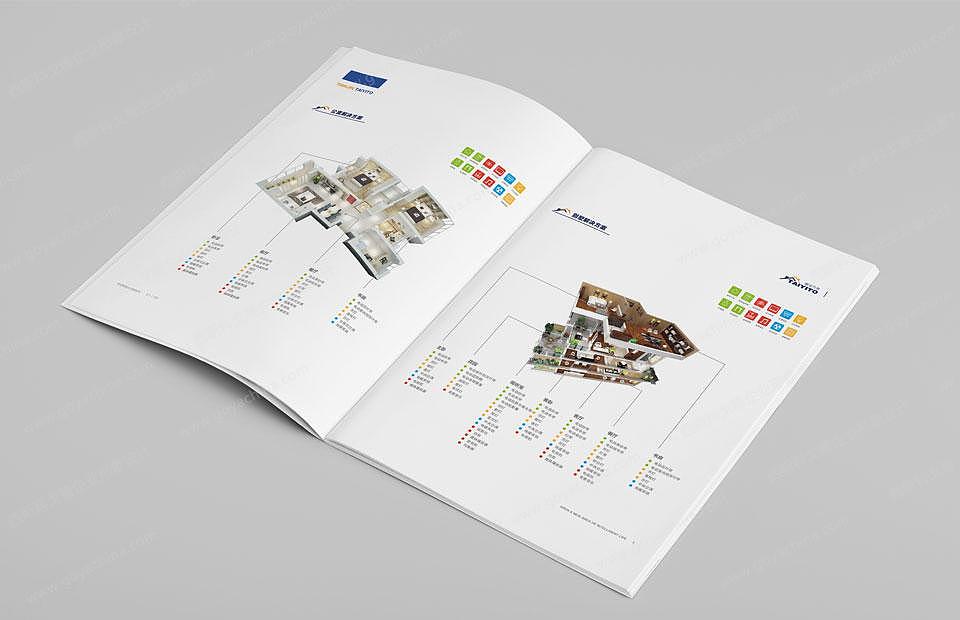 智能家居用品宣传册设计 画册设计图片