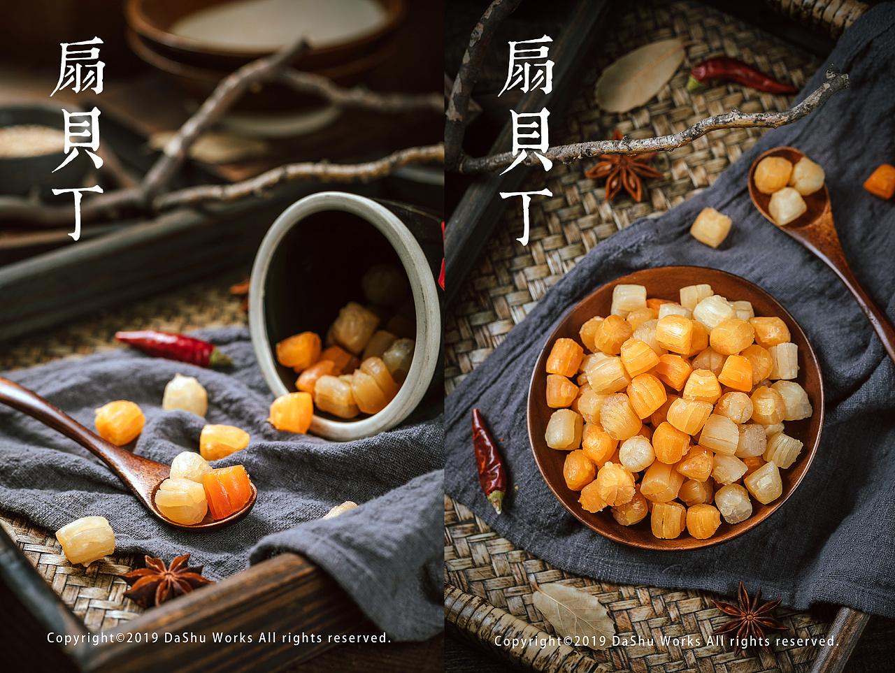 """""""菜名:""""}""""燕子归""""}""""巢""""}牌缘捕鱼技巧金蝉"""