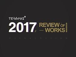 【TGIDEAS】2017 REVIEW OF WORKS 年度精选作品合集