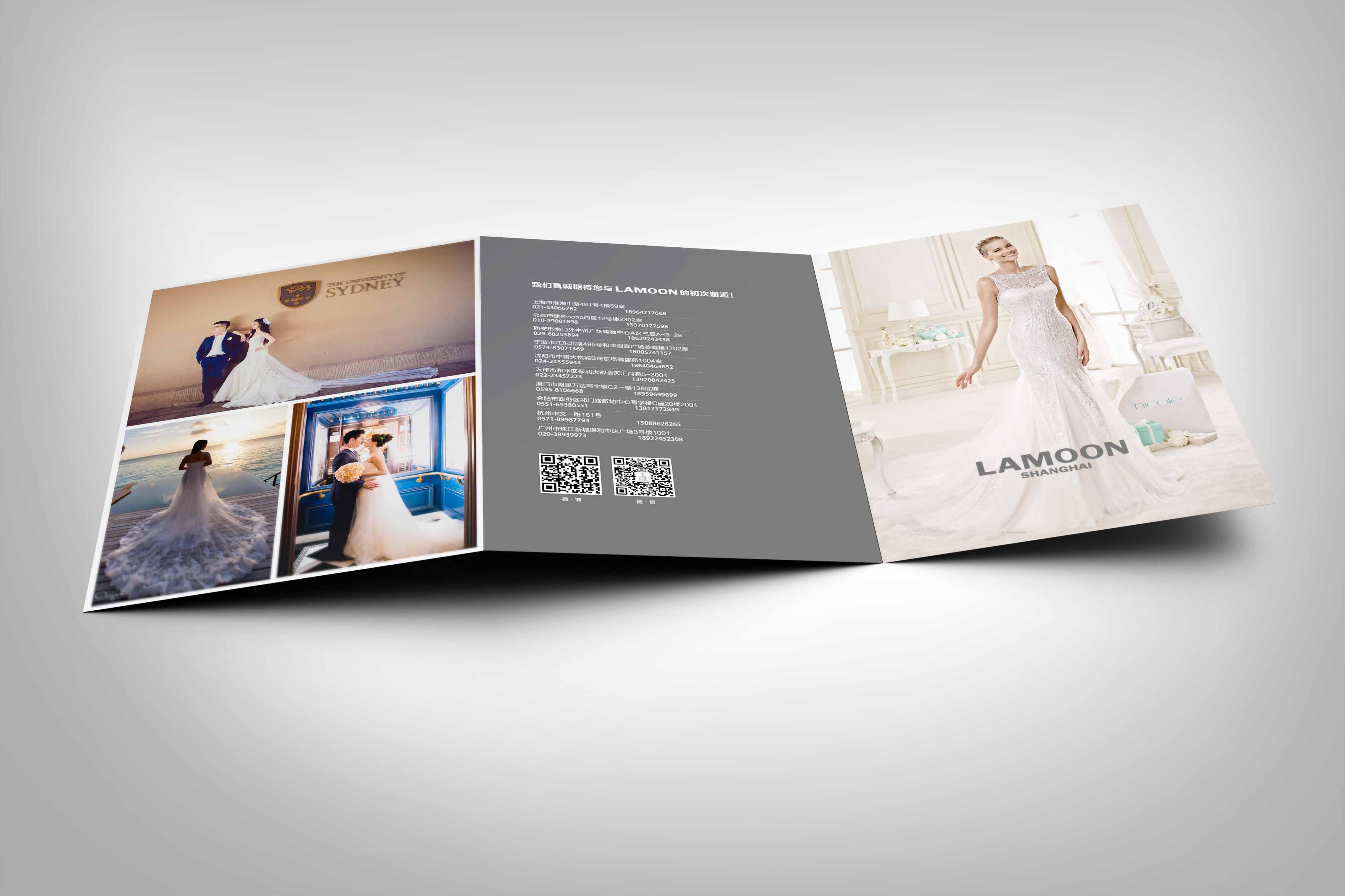 上海婚纱折页设计图片