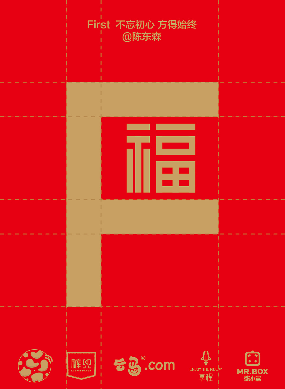 字体字体比例|26个房子26段鸡年v字体|字母/字110平方装修设计黄金图片