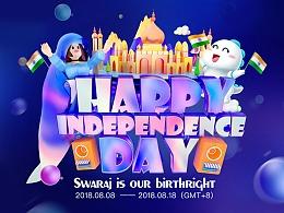 HAPPY INDEPENDENCE DAY(Bigo Live直播)