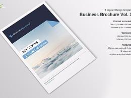 企业团队宣传商务画册模板