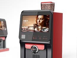 自助咖啡售卖机,走进茶歇间