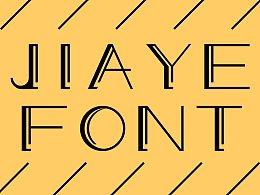 2018年8月一款英文字体设计