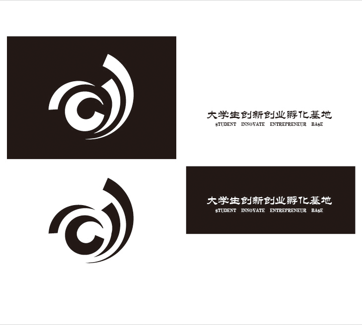 【logo】大学生创新创业孵化基地标志