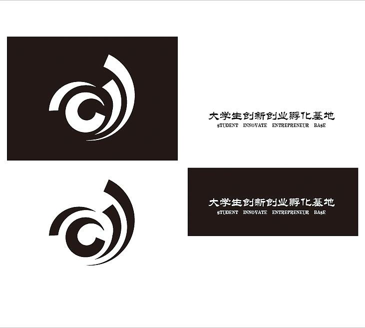 【logo】大学生创新创业孵化基地标志图片