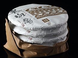 雨林古茶坊包装设计 雨林古树茶包装设计 老班章包装