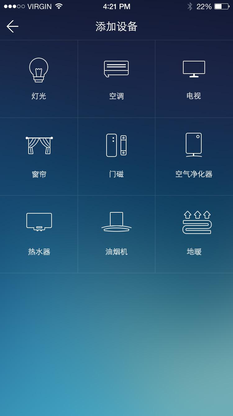 智能家居|ui|app界面|大自由 - 原创作品 - 站酷图片