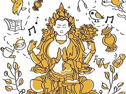西藏小插画