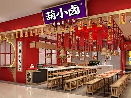空间设计合集(上)——湖南意合餐饮全案设计