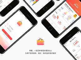 理财App-享赚