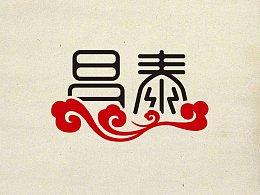 一款中国风logo设计