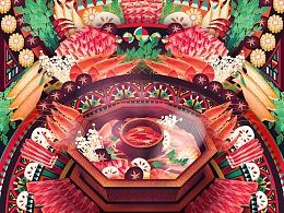 自如火锅节主视觉海报