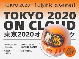 东京奥运会-数字沉浸体验,快来玩!