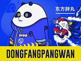 「国潮熊猫当道」插画设计