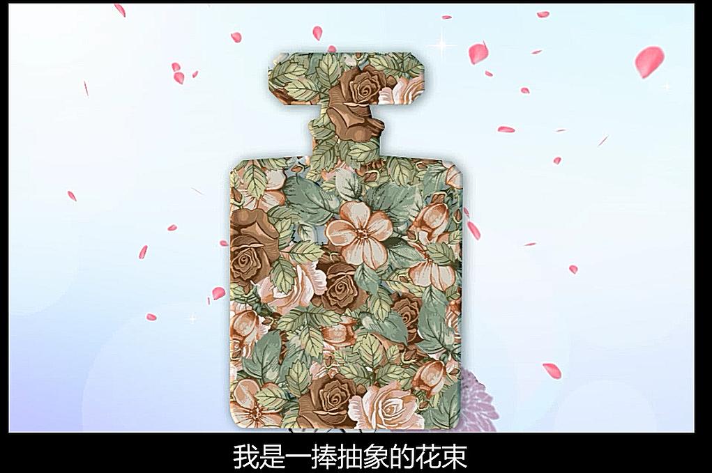 香奈儿香水广告