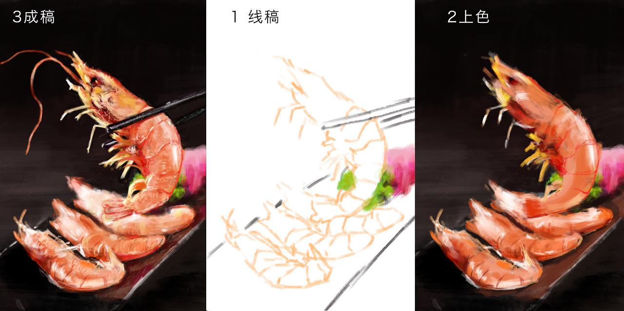 手绘插画 虾 美食