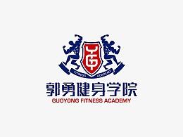 郭勇健身学院-刘珣品牌设计