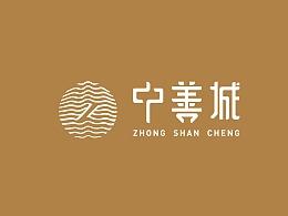 广州中善城装饰设计有限公司品牌LOGO设计