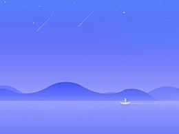 那山,那星空