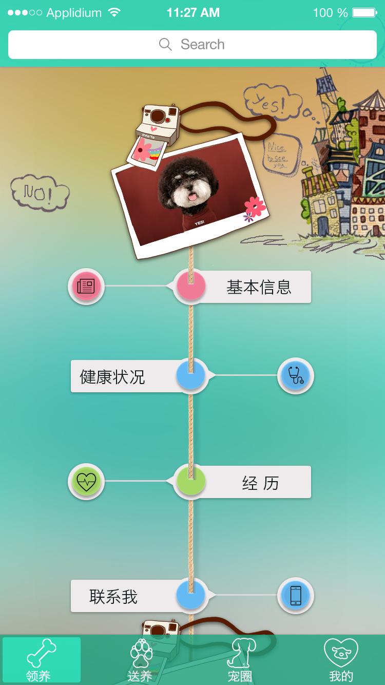 UI界面设计|图标|GUI|zhao19900121-绘制教你如何原创3d图图片