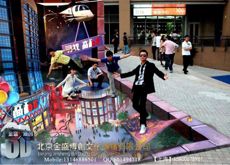 街头立体画|3d地画|3d街头立体画|3d壁画|国外街头立体画|街头地画