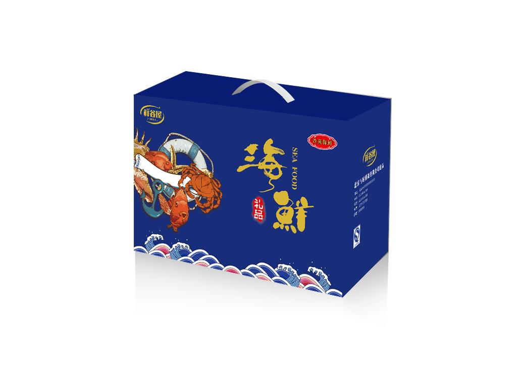 党旗初版包装设计效果图礼盒党员超轻海鲜绘制黏土图片