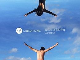 【小鸟音响海报设计】轻来自由--TRACK+