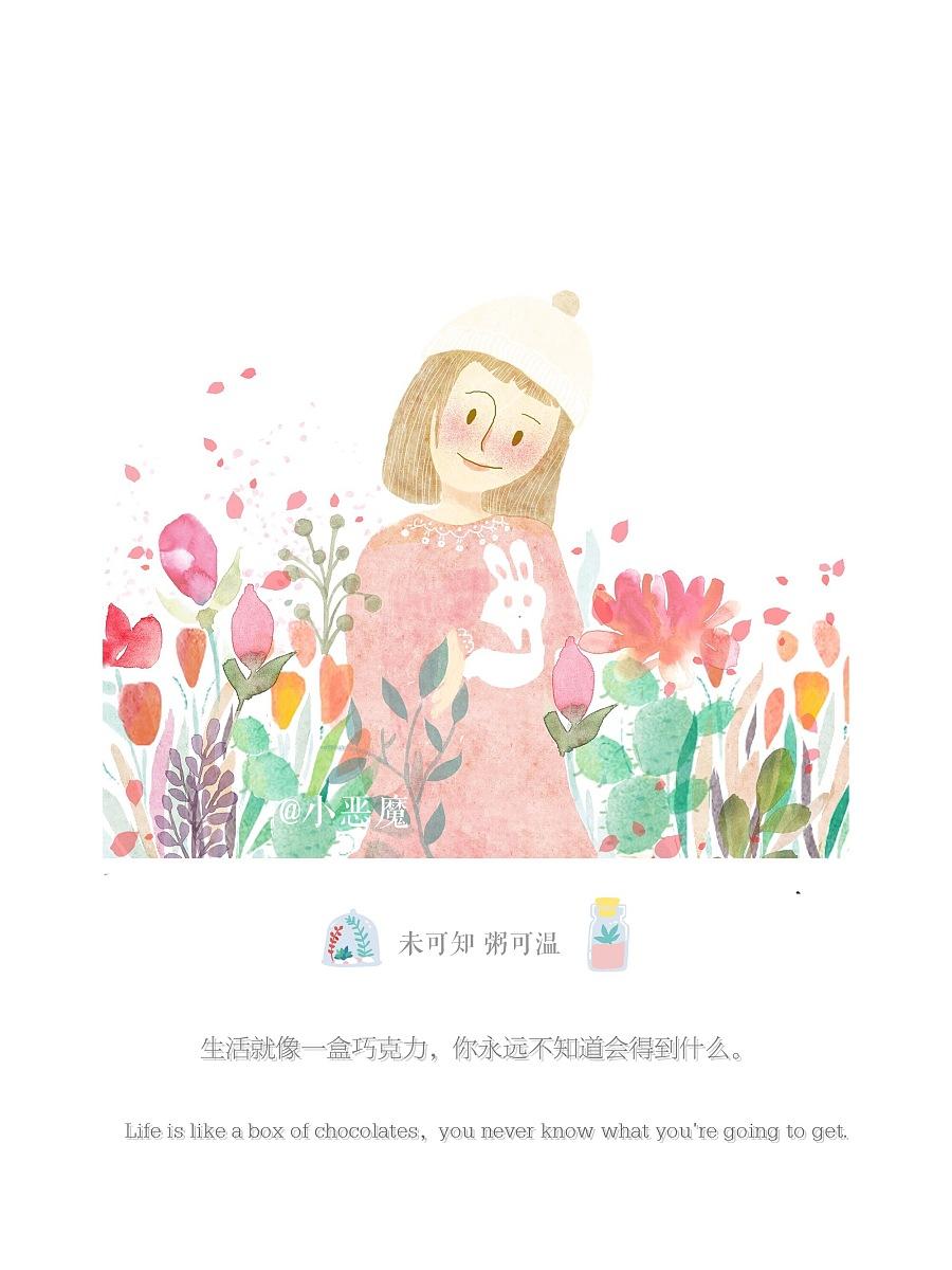 手绘插画 女孩插画 世界本该有的样子---黄小葳
